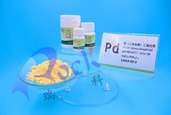 双(三苯基膦)二氯化钯 CAS: 13965-03-2 1g装
