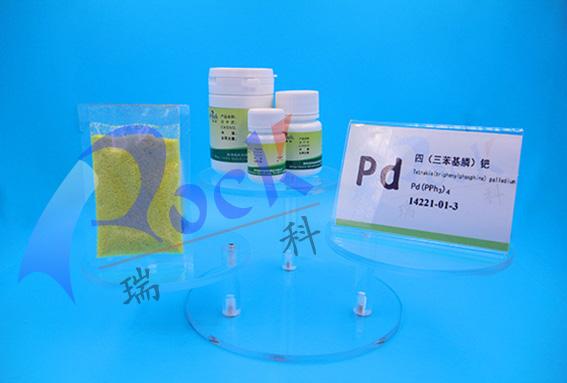 四(三苯基膦)钯 CAS: 14221-01-3(1g装)