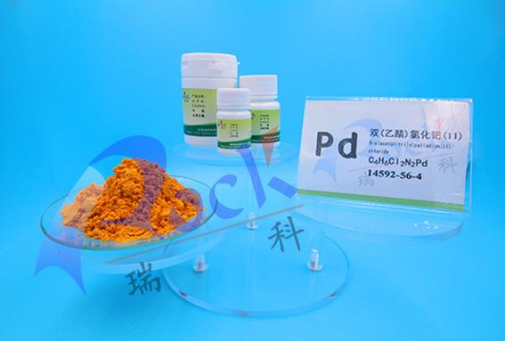 双(乙腈)氯化钯(II) CAS: 14592-56-4 1g装