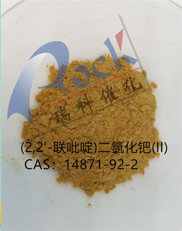 (2,2'-联吡啶)二氯化钯(II)  CAS:14871-92-2 1g装