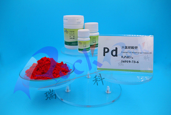 六氯钯酸钾 CAS: 16919-73-6 1g装