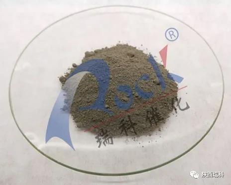 三(三苯基膦)羰基二氢钌(II) CAS:25360-32-1 6-15g