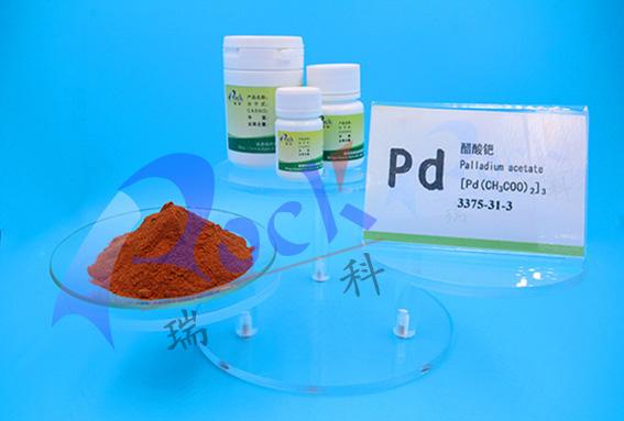 醋酸钯 CAS: 3375-31-3 1g装