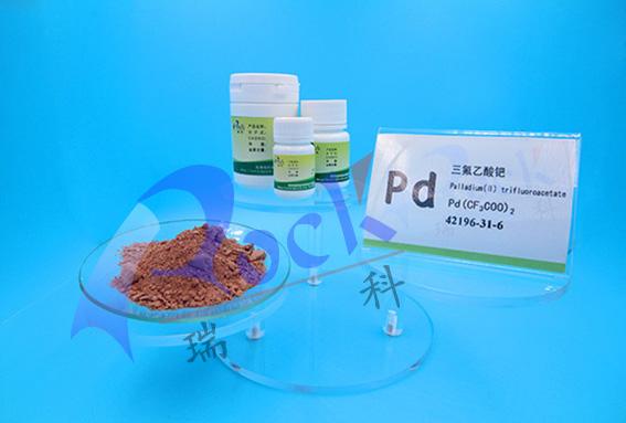 三氟乙酸钯CAS: 42196-31-6(1g装)