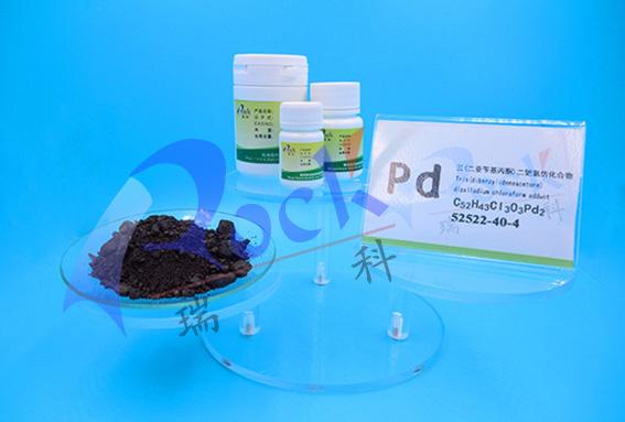 三(二亚苄基丙酮)双钯氯仿加合物 CAS: 52522-40-4 1g装