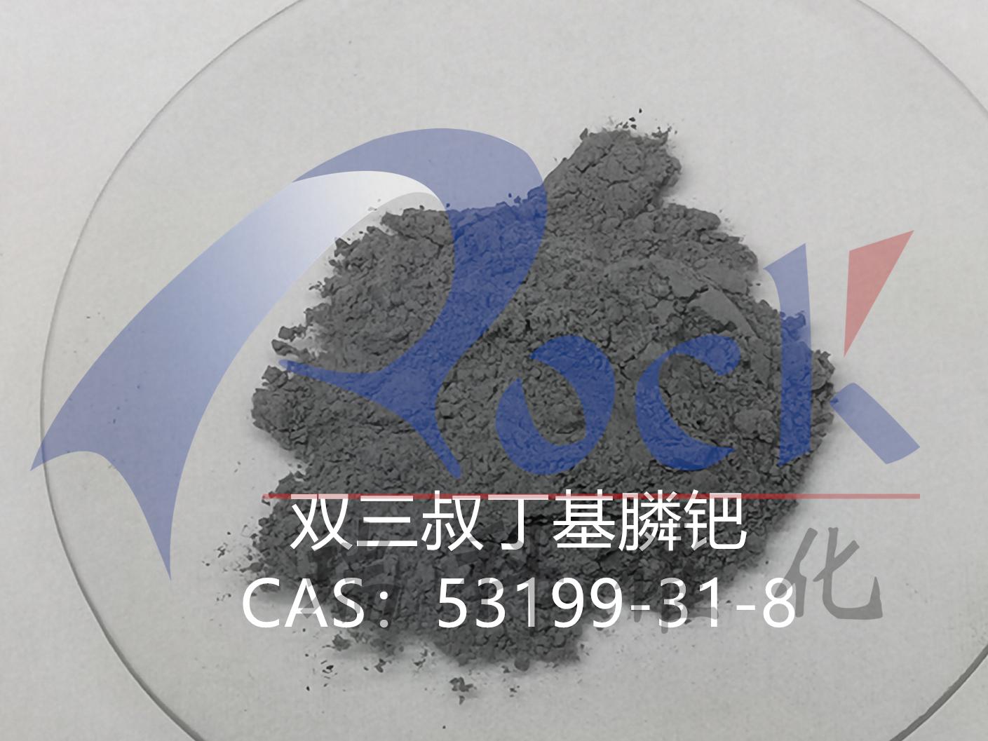 双三叔丁基膦钯CAS:53199-31-8(1g装)