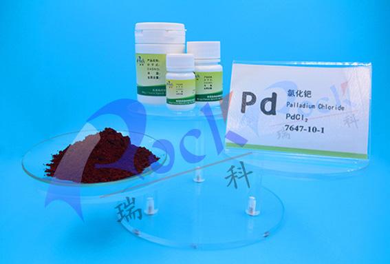 氯化钯 CAS: 7647-10-1(1g装)